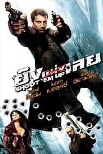 постер кадр из фильма кино Пристрели их (Shoot